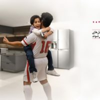 ال جی 7 200x200 - LG Products Promotion Campaign on the occasion of Nowruz