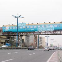 شارژ سریع 3 200x200 - Hamrahe Aval's ATL campaign