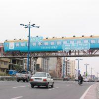 شارژ سریع 5 200x200 - Hamrahe Aval's ATL campaign