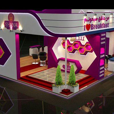 طراحی غرفه محصولات غذایی شانا