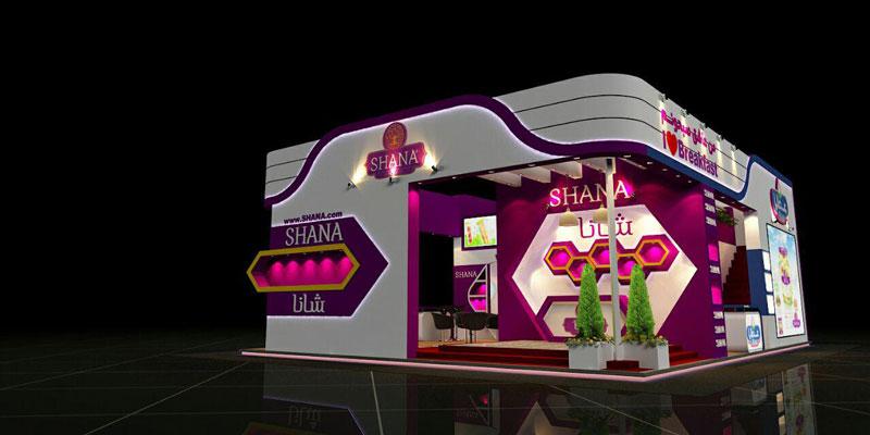 غرفهسازی محصولات غذایی شانا 03 - Shana Food Industry Booth