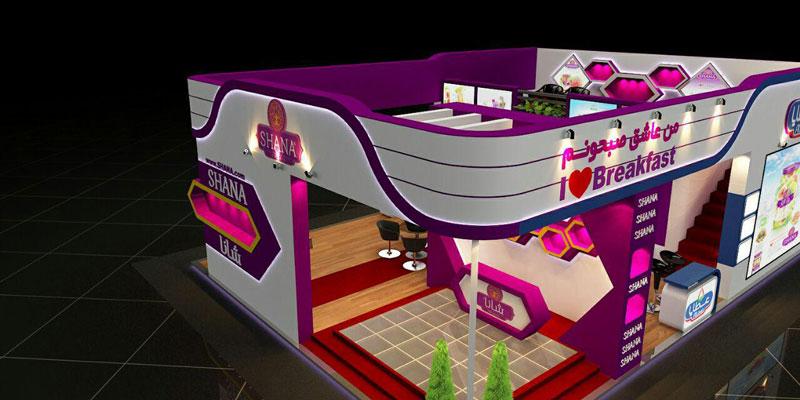 غرفهسازی محصولات غذایی شانا 05 - Shana Food Industry Booth