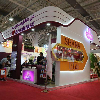 طراحی غرفه نمایشگاهی محصولات شانا
