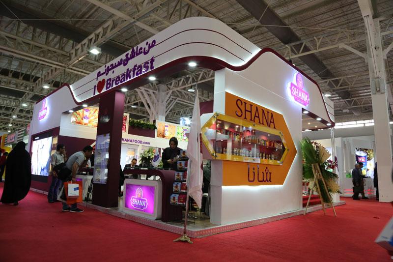 غرفهسازی محصولات غذایی شانا
