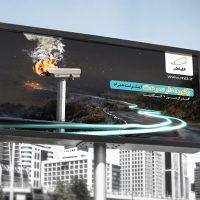 رکورددار سرعت اینترنت