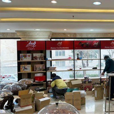 طراحی و اجرای لایت باکسهای فروشگاهی فرمند - فروشگاه روما کرج