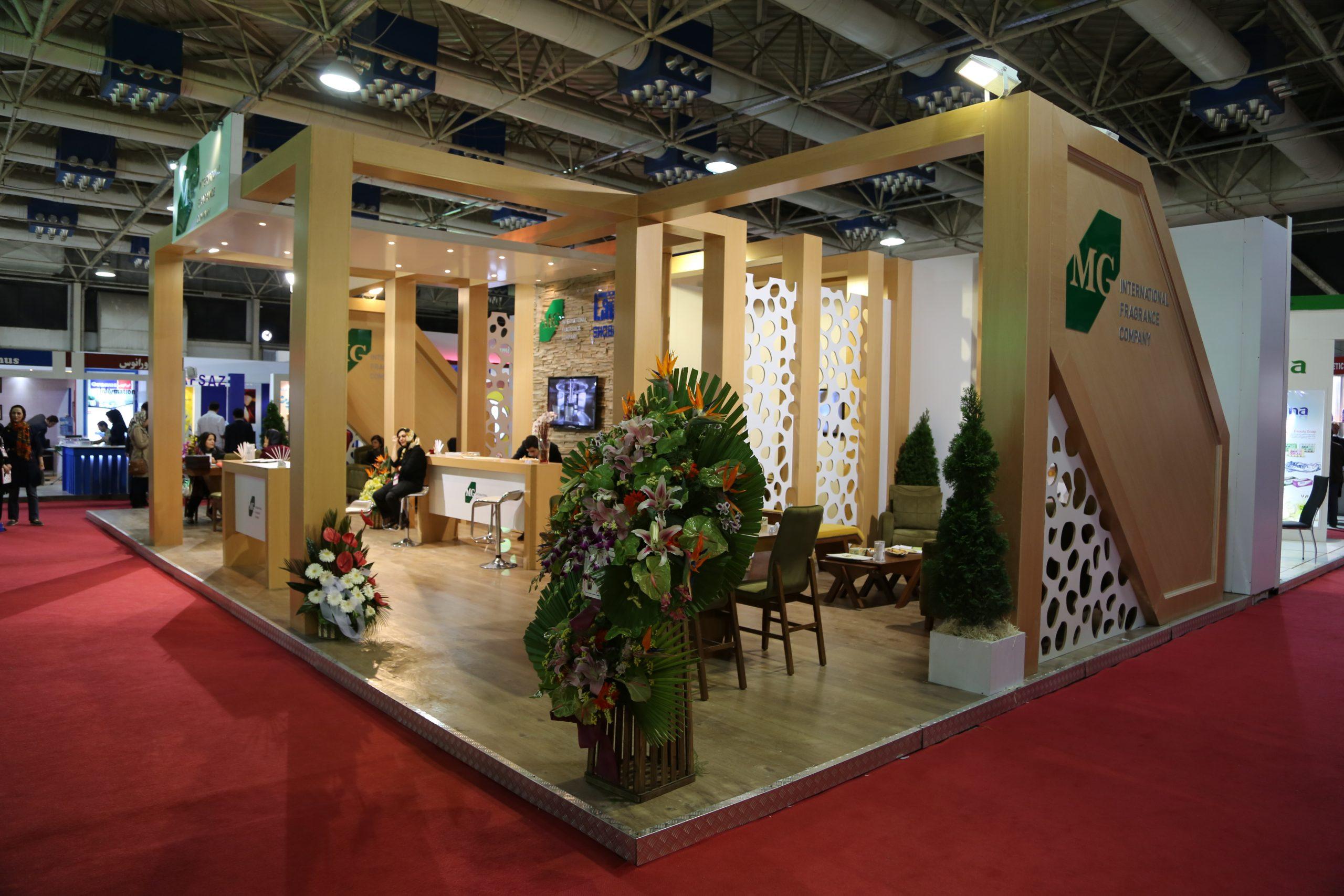 غرفه شرکت شوبات در نمایشگاه ایران بیوتی