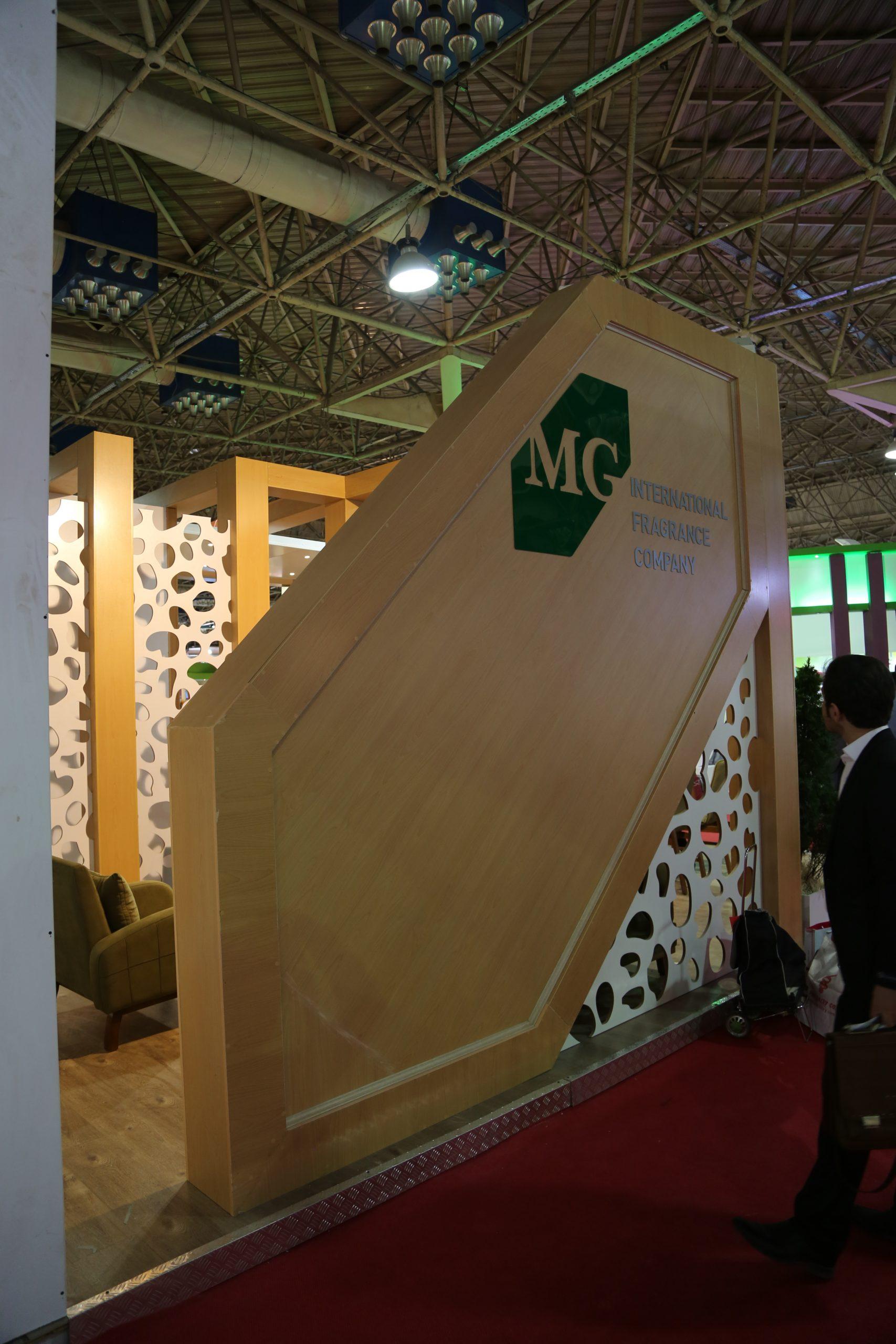 طراحی و ساخت غرفه شرکت شوبات در نمایشگاه ایران بیوتی